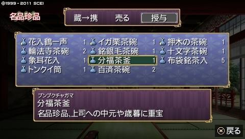 oreshika_0001.jpeg