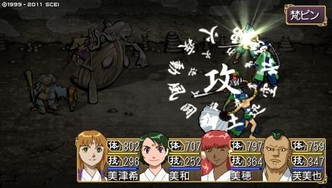 oreshika_0016.jpeg