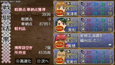 oreshika_0031.jpeg