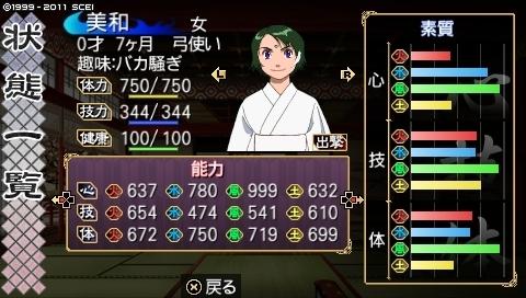 oreshika_0035.jpeg