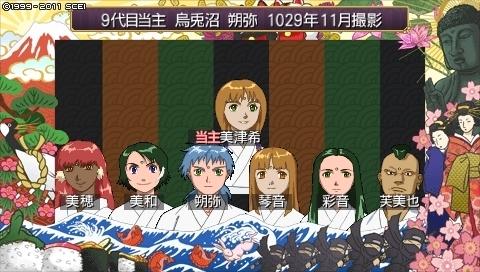 oreshika_0039.jpeg