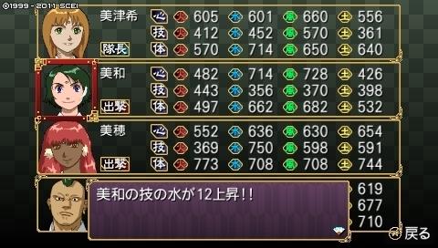 oreshika_0046.jpeg