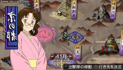 oreshika_0049.jpeg
