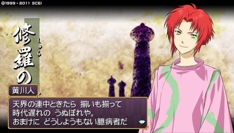 oreshika_0053.jpeg