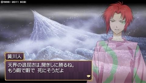 oreshika_0054.jpeg