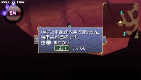 oreshika_0058.jpeg