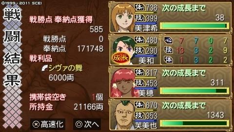 oreshika_0060 (2).jpeg