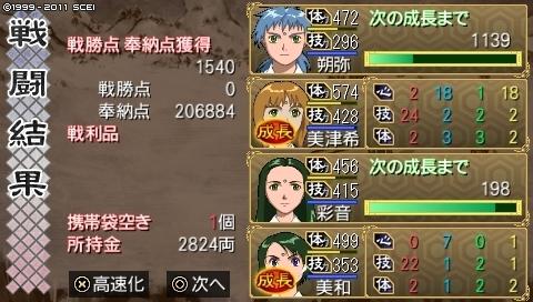 oreshika_0061.jpeg