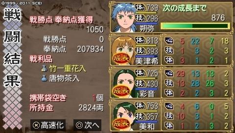 oreshika_0062.jpeg