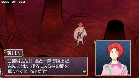 oreshika_0063 (2).jpeg