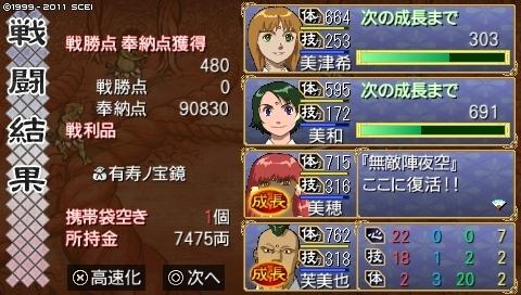 oreshika_0074.jpeg