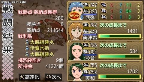 oreshika_0077.jpeg