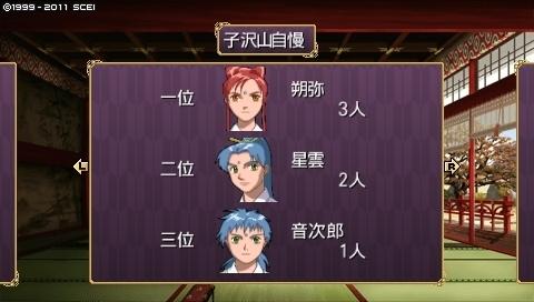 oreshika_0080.jpeg