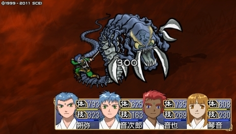 oreshika_0087.jpeg