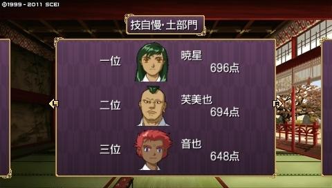 oreshika_0088.jpeg