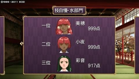 oreshika_0090.jpeg