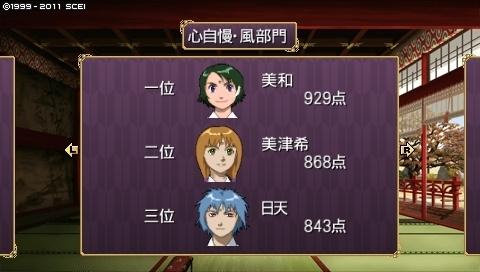 oreshika_0093.jpeg