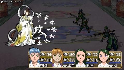 oreshika_0123.jpeg