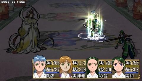 oreshika_0142.jpeg