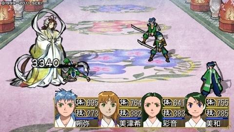 oreshika_0163.jpeg