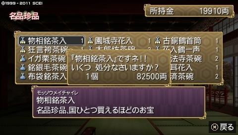 oreshika_0169.jpeg