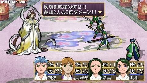 oreshika_0172.jpeg