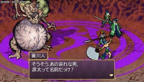 oreshika_0177.jpeg