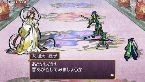 oreshika_0199.jpeg