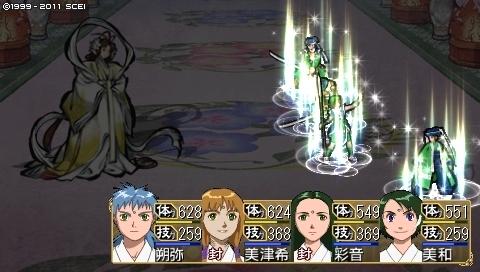 oreshika_0201.jpeg