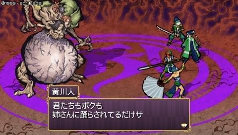 oreshika_0205.jpeg