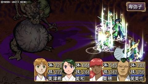 oreshika_0215.jpeg
