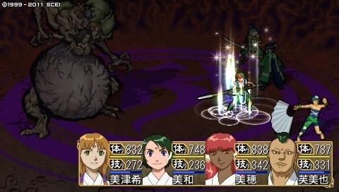 oreshika_0222.jpeg