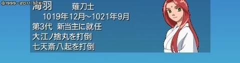 oreshika_0230_1.jpeg
