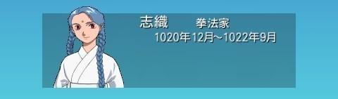 oreshika_0230_2.jpeg