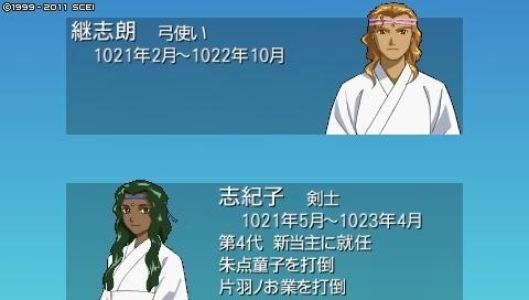 oreshika_0231.jpeg