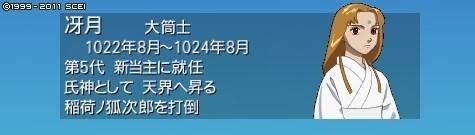 oreshika_0233_1.jpeg