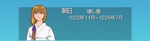 oreshika_0233_2.jpeg