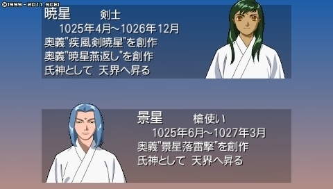 oreshika_0235.jpeg