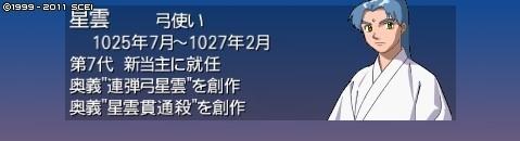 oreshika_0236_1.jpeg