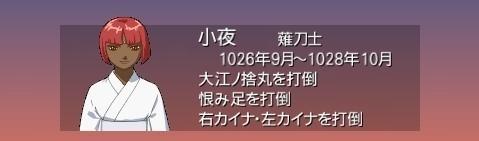 oreshika_0236_2.jpeg
