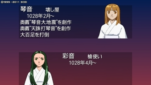 oreshika_0239.jpeg