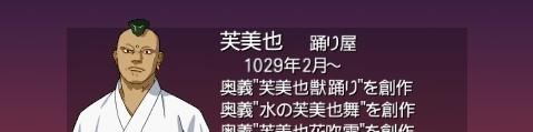 oreshika_0240_2.jpeg