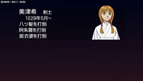 oreshika_0242.jpeg