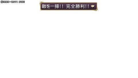 oreshika_0261.jpeg