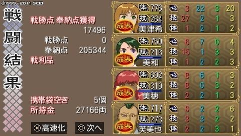 oreshika_0262.jpeg