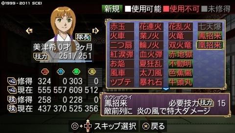 oreshika_0287.jpeg