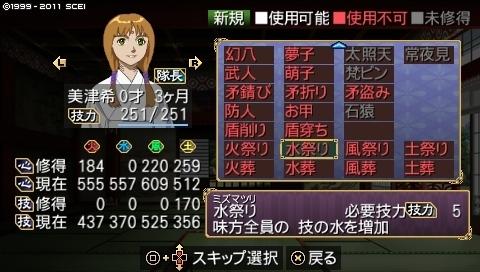 oreshika_0289.jpeg