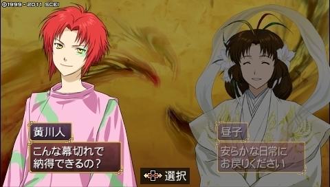 oreshika_0293.jpeg