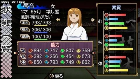 oreshika_0295.jpeg