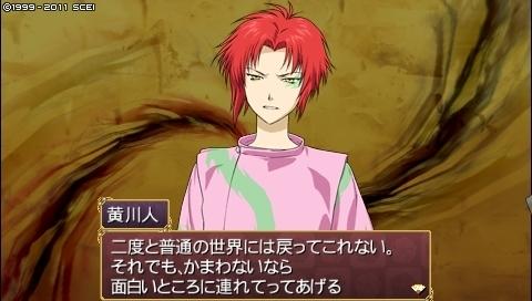 oreshika_0296.jpeg